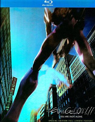 EVANGELION:1.11 YOU ARE NOT ALONE BY NEON GENESIS EVANGEL (Blu-Ray)